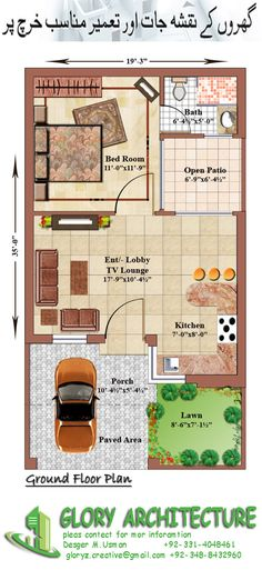 Apartment Exterior Tiny Homes 63 Ideas 20x30 House Plans, 3d House Plans, Indian House Plans, Simple House Plans, Duplex House Plans, 5 Marla House Plan, House Elevation, Front Elevation, House Map