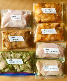 人気の下味冷凍レシピ26選♪忙しい日にも時短で楽々調理可能 - ARVO(アルヴォ) Freezer Cooking, Cooking Recipes, Camping Bbq, Japanese Food, Main Dishes, Lunch Box, Frozen, Food And Drink, Dinner