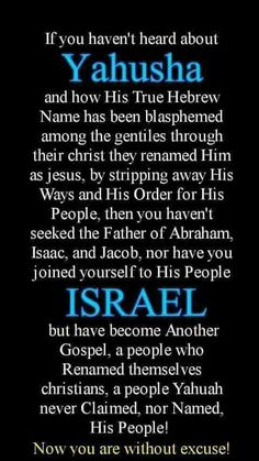 We as the real Hebrew Israelites Have to know and keep in mind That it is not our Deeds that gets us Into the kingdom. It is FAITH by GRACE.we want to be very careful, time is coming to a close Bible Scriptures, Bible Quotes, Blacks In The Bible, Black Hebrew Israelites, Happy Sabbath, Tribe Of Judah, Hebrew Words, Bible Knowledge, Bible Truth
