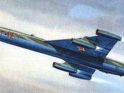 Myasishchev M-50 Bounder Strategic Bomber Free Aircraft Paper Model Download