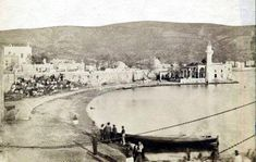 1850-de Bodrum Cultural Identity, Turkey Travel, Cappadocia, Once Upon A Time, Old Photos, Paris Skyline, Boat, Black And White, History