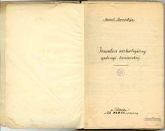 Strona tytułowa inwentarza archeologicznego Michała Eustachego Brensztejna