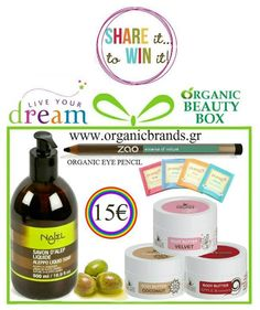Κέρδισε το Dream Try Me Kit της Organic Brands με 9 προϊόντα περιποίησης - http://www.saveandwin.gr/diagonismoi-sw/kerdise-to-dream-try-me-kit-tis-organic-brands-me-9-proionta-peripoiisis/