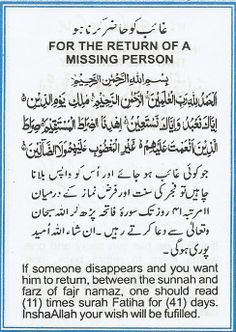 1000 mistakes in quran pdf