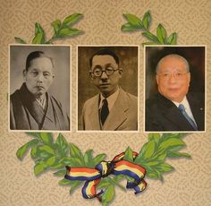 Historical presidents SGI