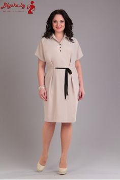 Платье женское 1341