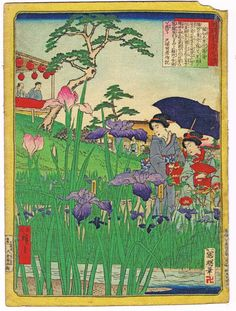 Antique Hiroshige Woodblock by 2goodponiesvintage on Etsy #japan $425.00