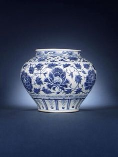 Yuan Dynasty Blue-and-White Porcelain Jar, guan (China)