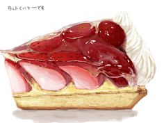 Strawberry tart ~ illustration