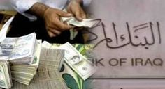 Central bank of Iraq: The use of electronic payment system http://iraqdinar.us/central-bank-of-iraq-the-use-of/
