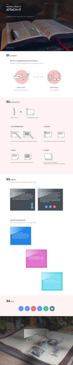 Park, Ju Yoon | Attach-it | Visual Interface Design(2) 2016 | Major in Digital Media Design │#hicoda │hicoda.hongik.ac.kr