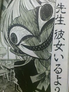 今注目のマンガ!「ねじまきカギュー」〜これぞまさしくの【インパクトギャップ】|松原靖樹アメーバオフィシャルブログ