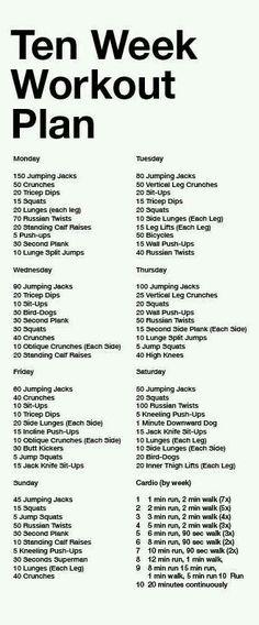 10 week work out plan