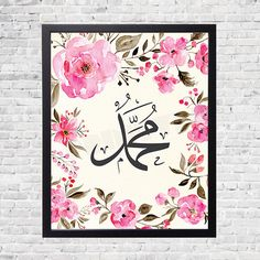 Instant Download 8x10 Set of 2 Allah Muhammad