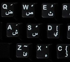 Arabic Keyboard Transparent White Letters Communication Education Learning