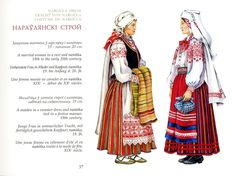 Belarusian traditional costumes - Album on Imgur