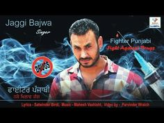 Fighter Punjabi   Jaggi Bajwa   Latest Punjabi Song 2016   Fight Against...