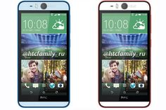 Smartphone HTC Desire with front and rear camera 13 'dots'