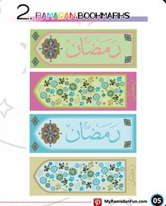 Ramadan Bookmarks #Free #printable