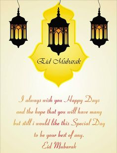 ere we are providing you Eid Mubarak Wishes Cards, Eid Mubarak Gift Cards 2017 Eid Mubarak Wishes Images, Eid Mubarak Gift, Eid Mubarak Quotes, Eid Quotes, Happy Eid Mubarak, Adha Mubarak, Best Eid Wishes, Happy Wishes, Happy Eid Ul Fitr
