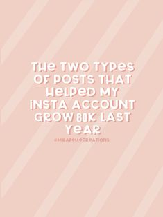 2 Types of Posts That Will Help Grow Your Instagram Account Today Instagram Quotes, Instagram Tips, Instagram Accounts, Enneagram Test, Why Questions, What Type, Make New Friends, How To Be Outgoing, Need To Know