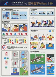 China Southern Airlines Airbus A330 Safety Card - 2012