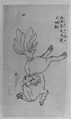 Nine-Tailed Golden Fox by School of Katsushika Hokusai.