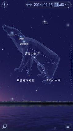 Star Work 2  별자리 관찰