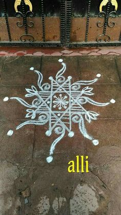 Rangoli Rangoli Designs Peacock, Indian Rangoli Designs, Simple Rangoli Designs Images, Rangoli Border Designs, Rangoli Patterns, Rangoli Ideas, Rangoli Designs With Dots, Beautiful Rangoli Designs, Free Hand Rangoli Design