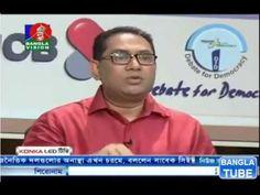 Bangla News 30 October 2016 Latest Bangla News On Banglavision . We provide daily Bangla News Bangla Talk Show Bangla TV program Bangla Natok Bangla song sports sports news cricket match cricket football football match Bangla Teleflim Bangla crime program Bangla TV Program and others Bangla videos . Subscribe here to get all videos : https://www.youtube.com/c/BanglaTubevideos?sub_confirmation=1  Youtube - http://youtube.com/c/BanglaTubevideos Google Page - http://ift.tt/2dzuaZl Facebook…
