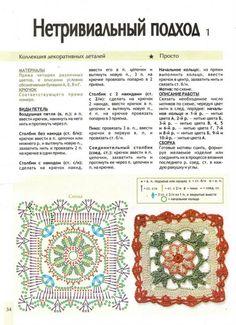 15-1.jpg (571×788)
