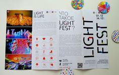 Light Fest in St. Petersburg on Behance