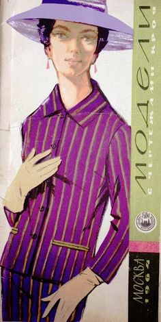 Модели ГУМа 1964 Fashion 1964 - SSvetLanaV - Веб-альбомы Picasa