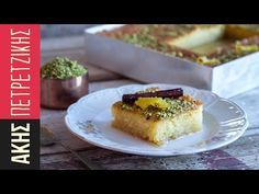 Greek Ravani recipe by Greek chef Akis Petretzikis. This traditional Greek dessert is a moist and flavorful sweet semolina cake soaked in an aromatic syrup! Greek Sweets, Greek Desserts, Greek Recipes, Sweets Recipes, Gourmet Recipes, Cooking Recipes, Greek Cake, Semolina Cake, Greek Cooking