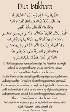 Salat al Istikhara + Dua Istikhara = First pray 2 raka' nafil. Afterwords, recite this dua and ask Allah for His guidance. Islamic Quotes, Islamic Prayer, Islamic Teachings, Islamic Dua, Muslim Quotes, Islamic Inspirational Quotes, Religious Quotes, Prayer Prayer, Duaa Islam