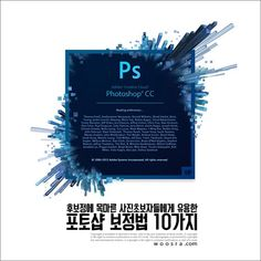 Adobe Photoshop CC 2020 Crack is the best software. It is a raster graphics editor. Adobe Inc for windows and macOS developed.