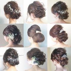 Evening Hairstyles, Bride Hairstyles, Bella Swan Wedding Dress, Bridal Makeup, Bridal Hair, Korean Bride, Hear Style, Hairdo Wedding, Hair Arrange