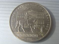 Vintage Soviet 1 Ruble Coin of 1980 Devoted to Olympic by Astra9