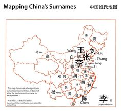 """The surname Kong, or 孔, which belongs to descendants of Confucius, is prevalent in the sage's home province of Shandong. Names are not the only way in which there is regional variation in China, of course. For instance, take height: Northern Chinese people, who for centuries have subsisted on a wheat-based diet, are typically taller than kin the south, who have historically eaten more rice. Interestingly, the Chinese word for """"tall,"""" written as 高, is the 15th most common surname in the…"""