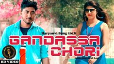 40 Best Haryanvi Songs images in 2018 | Shilpa singh, Dj