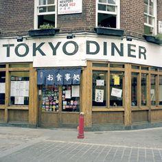 Wanna go to a diner in Japan. Japanese Restaurant Design, Retail Facade, Bar Interior, Lovely Shop, Conceptual Design, Shop Plans, Shop Interiors, Yokohama, Cafe Restaurant