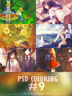 PSD Full