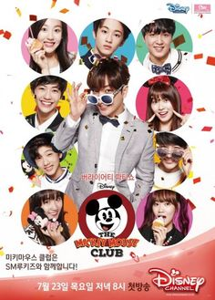 """SM Rookies to Star In Variety Show """"The Mickey Mouse Club""""; Hosted by Super Junior's Leeteuk Mickey Mouse Club, Disney Mickey Mouse, Smrookies Girl, Super Junior Leeteuk, Bts Spring Day, Sm Rookies, Korean Entertainment, Na Jaemin, Cute Korean"""