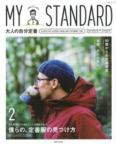 MY STANDARD 大人の自分定番 vol.2 (主婦と生活生活シリーズ)   主婦と生活社 http://www.amazon.co.jp/dp/4391634910/ref=cm_sw_r_pi_dp_4jxHub1CANMD7