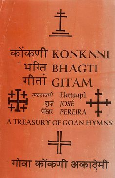 Goan hymns. Rare book. Not very easy to find.