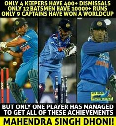India Cricket Team, World Cricket, Cricket Sport, Wierd Facts, Wow Facts, Ms Dhoni Profile, Crickets Funny, Dhoni Quotes, Ms Dhoni Wallpapers