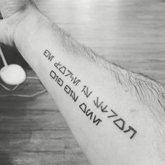 "#tattoo #tattoos #starwars Had ""The force is strong with this one"" in the Auberesh language from Star Wars, tattooed on my forearm"