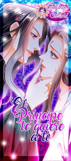 Fantasy Couples, Fantasy Tv, Make A Character, Game Character Design, Blade And Soul Anime, Kim Game, Bodacious Space Pirates, Valvrave The Liberator, Manhwa