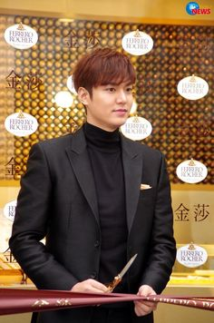 Lee Min Ho Visits Taiwan to Promote Popular Ferrero Rocher Chocolates | A Koala's Playground