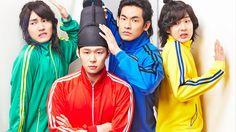 Un misterioso asesinato cruza el tiempo del espacio desde la dinastía Chosun al Seoul moderno de nuestros días. El Príncipe heredero Lee Gak (Park Yoochun) y sus tres hombres de la dinastía Chosun se transportan 300 años al futuro  Seoul de Siglo XXI, después de la misteriosa muerte de su esposa, la princesa heredera.  Ellos literalmente caen en la azotea de la casa de Bak Ha (Han Ji Min), quien de mala gana se hace cargo del grupo de inadaptados.  Cuando Lee Gak, conoce a la  hermanastra de…